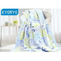 China Summer Home Air Conditioning Blanket with Soft and Comfortable Bamboo Fiber on sale