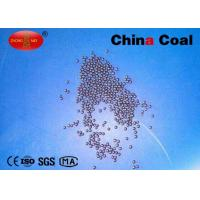 Buy cheap Steel Shot  Steel Products S70 S110 S170 S230 S280 S330 S390 S460 S550 S660 Steel Shot from wholesalers
