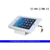 Desktop iPad Enclosure Stand with Vesa Mounting and Key Locking Manufactures