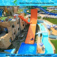 Durable Fiberglass Boomerang Big Water Slides For Adult Water Park Equipment Manufactures