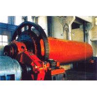 China Ball Mill(Wet Grid Type) wholesale
