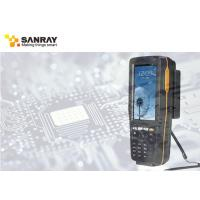 Handheld UHF RFID Reader With Android 4.0 system and GPS for Vehicle Management Manufactures