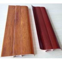 PVC Skirting for Flooring Manufactures