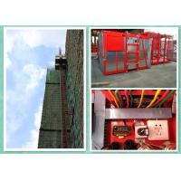 Temporary Passenger And Material Hoist Elevator With Anti-Falling Govenor Manufactures
