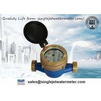 China Anti theft Single Jet Digital Water Flow Meter for Home / Garden Hose on sale