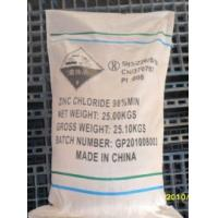 Buy cheap Zinc Chloride Anhydrous,98% 96%ZInc Chloride,factory supply ZInc Chloride from wholesalers