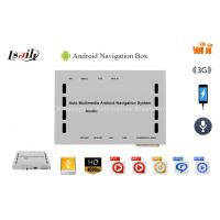 Android navigation Box Display HD ( 720P/1080P ) Video for  7 Inch DVD Manufactures