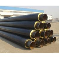 China offer High Density Polyurethane Insulation Pipe on sale