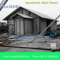 China Prefabricated house modern fast construction composite cement wall panel Melbourne on sale
