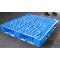 1400*1200*150 mm Heavy duty HDPE Plastic pallet with three runners from China plastic pallet factory Manufactures