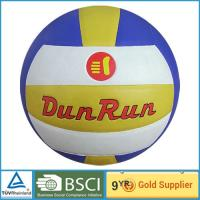 China Durable Laminated PVC sports Volleyball size 5 official beach volleyball on sale