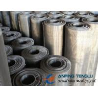 China At Stock Now! 30x30mesh/ 0.0065 Wire Cloth for Petroleum Industry on sale