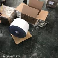 Buy cheap jining xunda pipe coating materials outer wrapping tape white color with 25 mils thickness from wholesalers