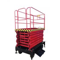 1.5Kw 9 meters hydraulic mobile boom lift for painting, cleaning