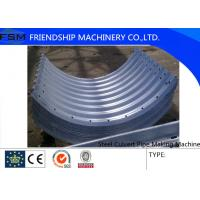 Steel Corrugated Side Panel Culvert Pipe Making Machine Plate Joining Together Manufactures