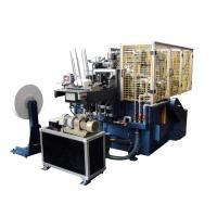 Buy cheap SCM-120 120pcs/min High Speed Disposable Cup Making Machine With Automatic from wholesalers