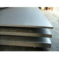 China Cold Rolled Stainless Steel Plate 410 430 wholesale