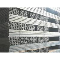 China Construction Structural Galvanized Stainless Steel i Beam Thickness 4mm - 17mm on sale