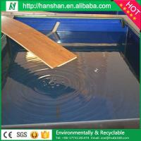 China 5.0MM Commercial High Quality Waterproof Vinyl Plank Flooring  from Hanshan wholesale