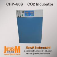 JIEEM CHP-80S CO2 Incubator laboratory incubator water jacketed  carbon dioxide incubator Manufactures