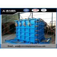 China Full Automatic Vertical Box Culvert Moulds with ISO certificate wholesale