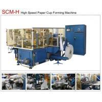 Buy cheap Horizontal 150pcs/min High Speed Automatic Paper Cup / bowl  Machine / Machinery from wholesalers