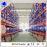 China Warehouse storage heavy duty and  powder coating crossbeam  pallet rack wholesale
