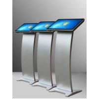 China 21.5 inch free standing capacitive interactive touch screen kiosk wholesale