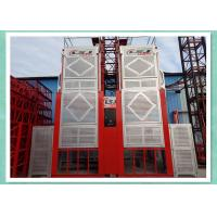 2000kg double cabin 0-63m/min speed passenger and material construction hoist Manufactures