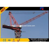 Split Structure Luffing Jib Tower Crane 0.4m/Min Jacking Up Speed For Building Manufactures