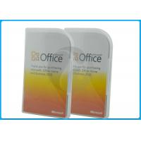 Functional Microsoft Office Product Key Code , Microsoft Office Plus 2013 Product Key