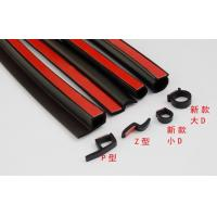 Car Door Seal Rubber Extrusions for Shower Garage Weather Strip Bottom Threshold Tape Front Manufactures