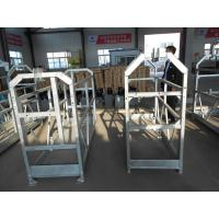China 5m / 6m / 7.5m ZLP Facade Cleaning Scaffolding / Window Cleaning Platform With Hoist Motor wholesale