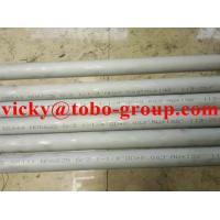 China Heater Exchanger Pipe Inconel 625 Stainless Steel Seamless Pipe on sale