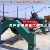 Buy cheap customized concrete drain pipe machine from wholesalers