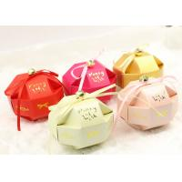 Cute small assemble paper box for candy and snacks of wedding gift Manufactures