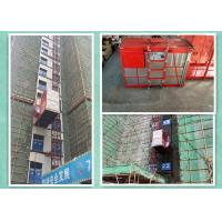 Twin Cages Construction Site Building Material Lift , Rack And Pinion Elevator Manufacturers Manufactures