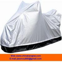 China Motorcycle Cover wholesale