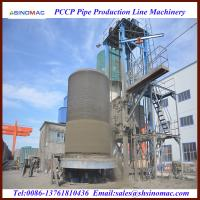 China PCCP Pipe Making Machine Production Line/PCCP Pipe Production Plant wholesale