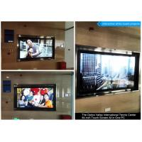 China Interactive Commercial Touch Screen Display / Wall / Panel / Curtain 84 Inch wholesale