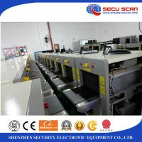 Wire resolution 38AWG Baggage And Parcel Inspection / x ray scanners AT5030A