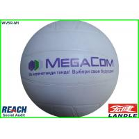 China 21cm Rubber / PVC Leather Volleyball Training Ball , Official Outdoor Volleyball on sale
