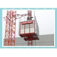 China Industrial 1.5 Ton Construction Hoist With Single And Double Cage Hoist on sale