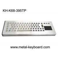 Desktop Metal IP65 Rate waterproof keyboard with touchpad 395x135 mm Front panel Manufactures