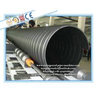 HDPE Large Diameter Winding Pipe Production Line / Manufacturing Machine Manufactures