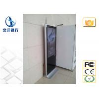 Buy cheap Floor Stand Digital Signage Kiosk Touch LED Backlight Screen Displayers from wholesalers