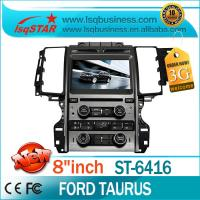 China Dual Zone Ford DVD GPS With HD Ford GPS DVD Wide Screen on sale
