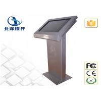 Interactive LCD Totem Touch Screen Information Kiosk Built In Speakers Manufactures