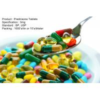 China Prednisolone Tablets 5mg , Prednisone Oral Tablet Glucocorticoid Receptor Agonist wholesale
