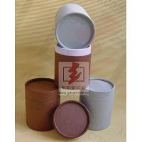 Cardboard Gift Custom Tube Packaging , Paper Packaging Tube Biodegradable Manufactures